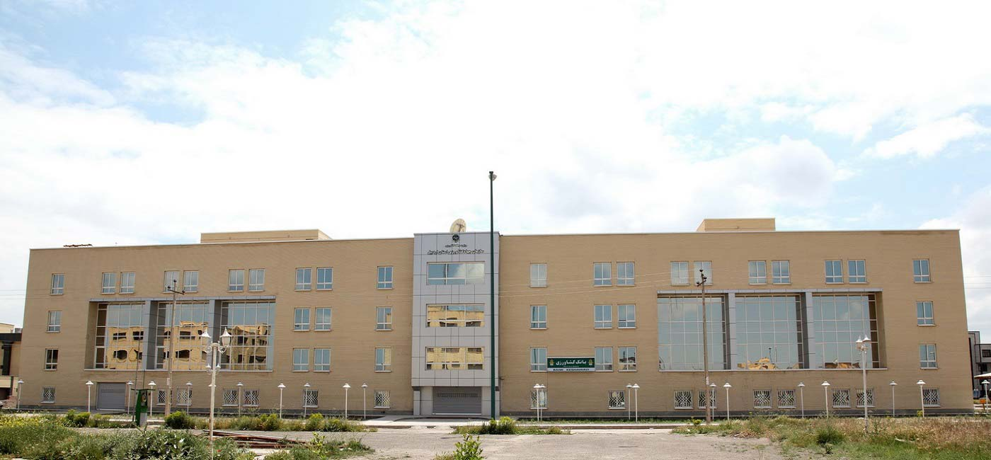 Official Building of Ardebil Agricultural Jihad